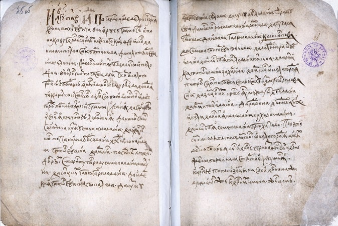 Поместный приказ. Фрагмент писцовой книги Шелонской пятины Новгородской земли 1580/1581 года