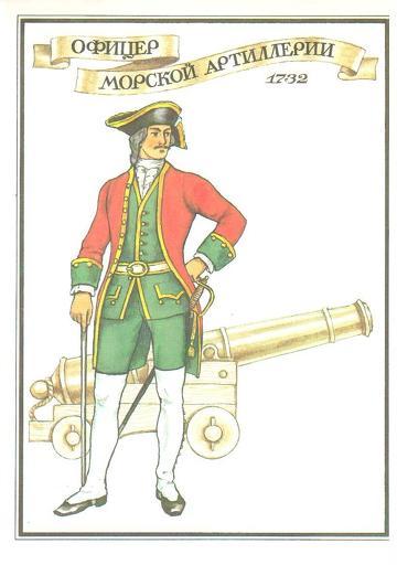 тверские дворяне. Русский офицер морской артиллерии 1732 года