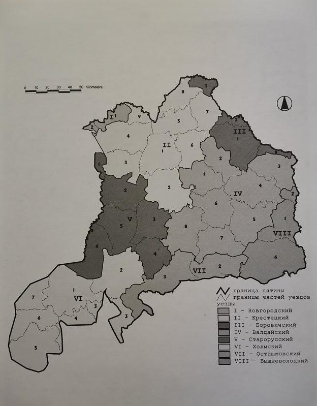 Карта Деревской пятины с делением на уезды
