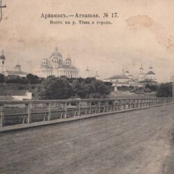 ревизские сказки Арзамаского уезда и города Арзамаса